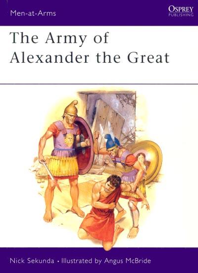 Army_of_Alexander_title.jpg