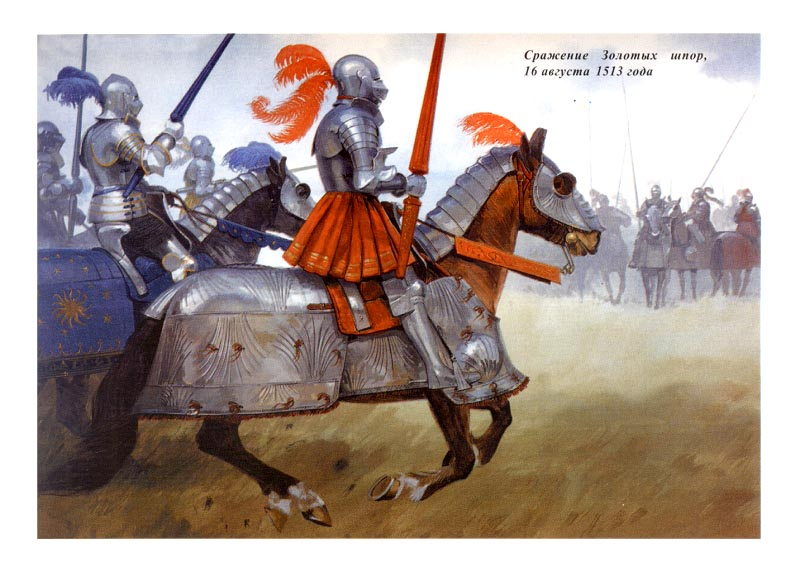 http://dick-k.narod.ru/Historical_Arts/English_Knight/English_Knight_18.jpg