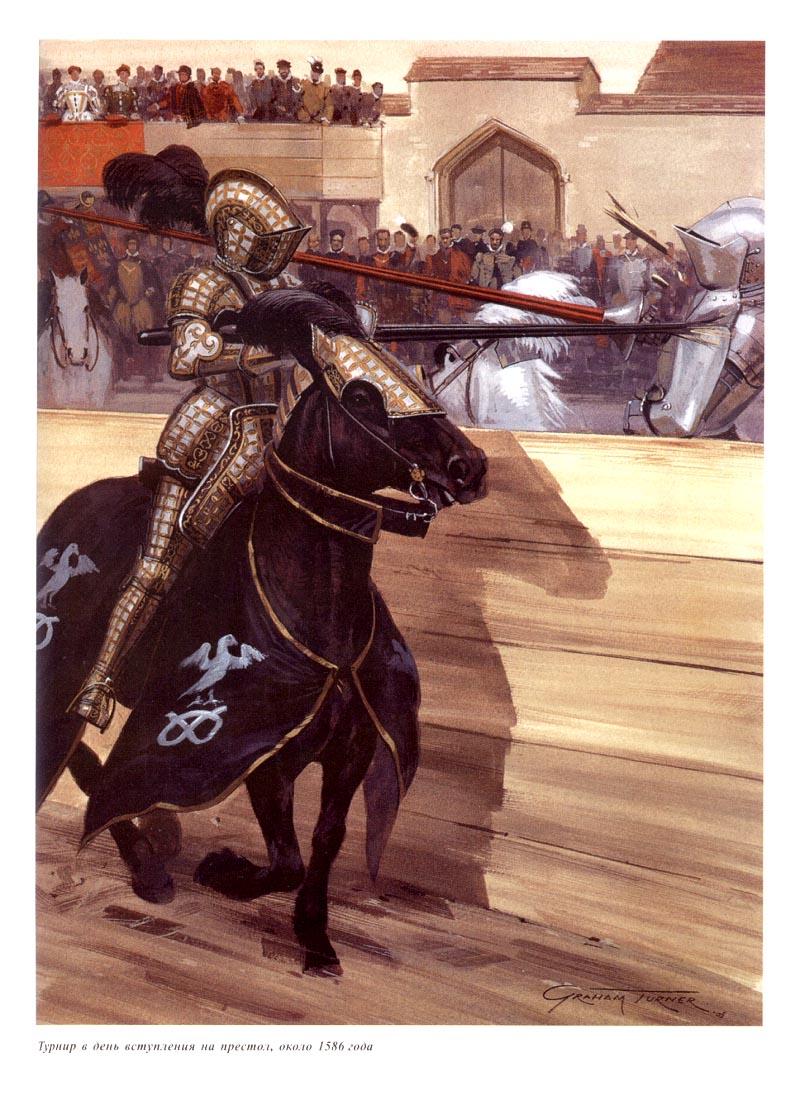 http://dick-k.narod.ru/Historical_Arts/English_Knight/English_Knight_22.jpg