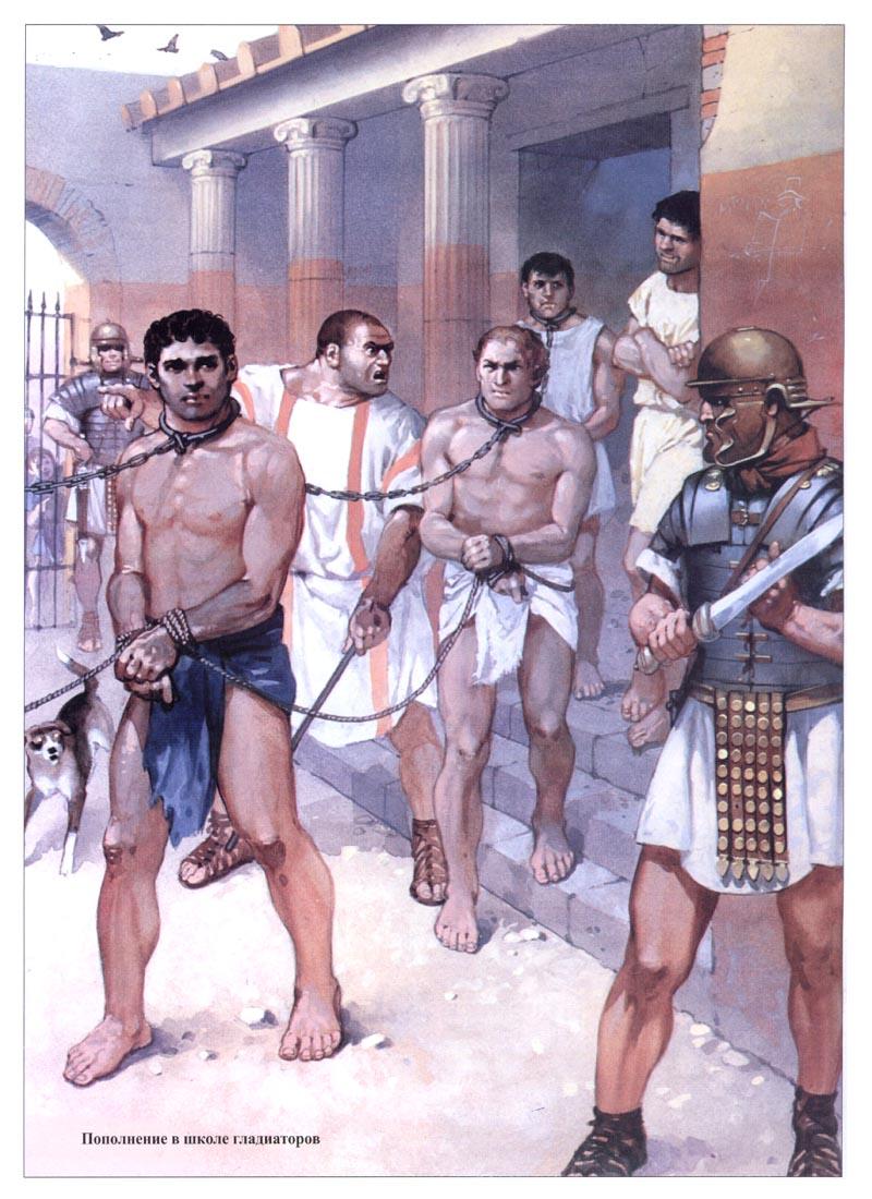 Римские оргии подборка 1 фотография