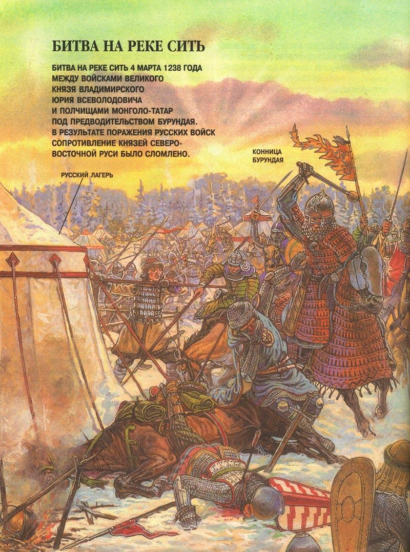 http://dick-k.narod.ru/Historical_Arts/Kiev_Russia/pic12a.jpg