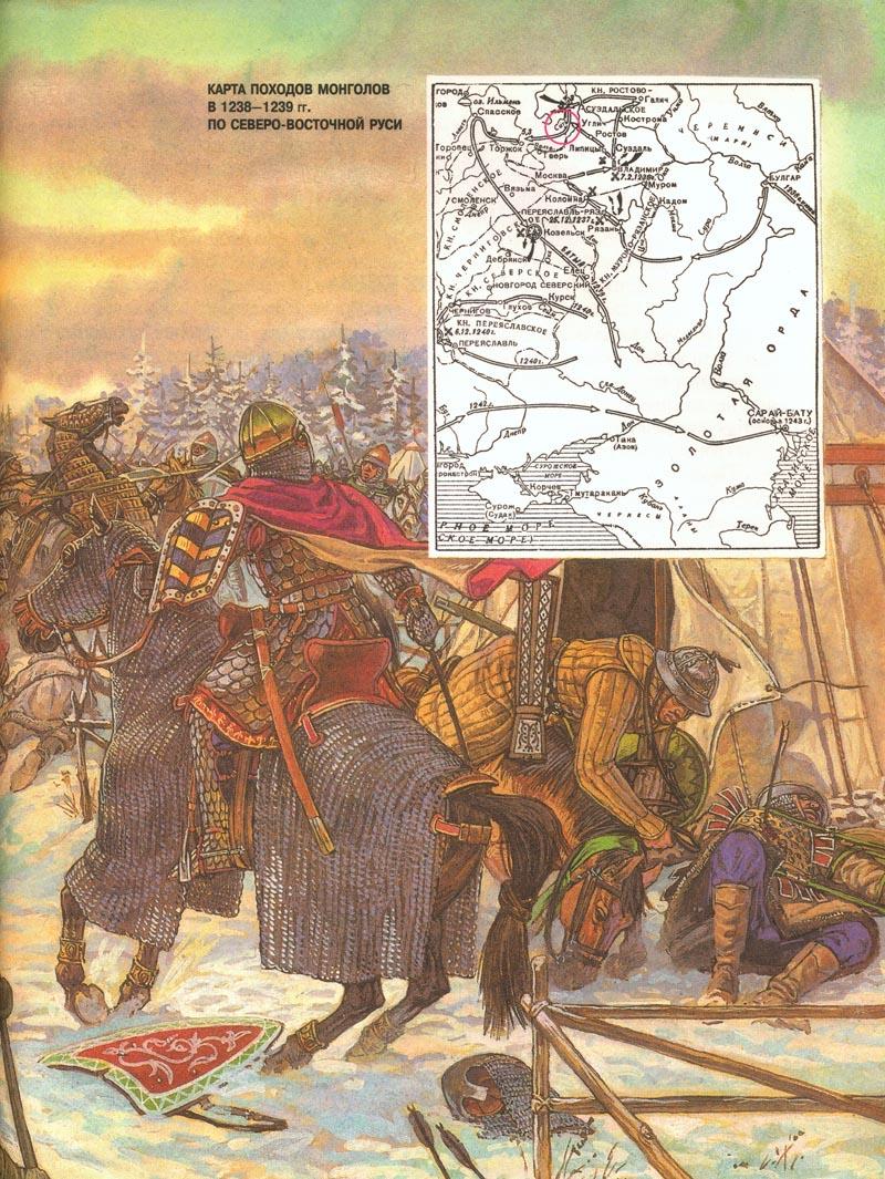http://dick-k.narod.ru/Historical_Arts/Kiev_Russia/pic12b.jpg