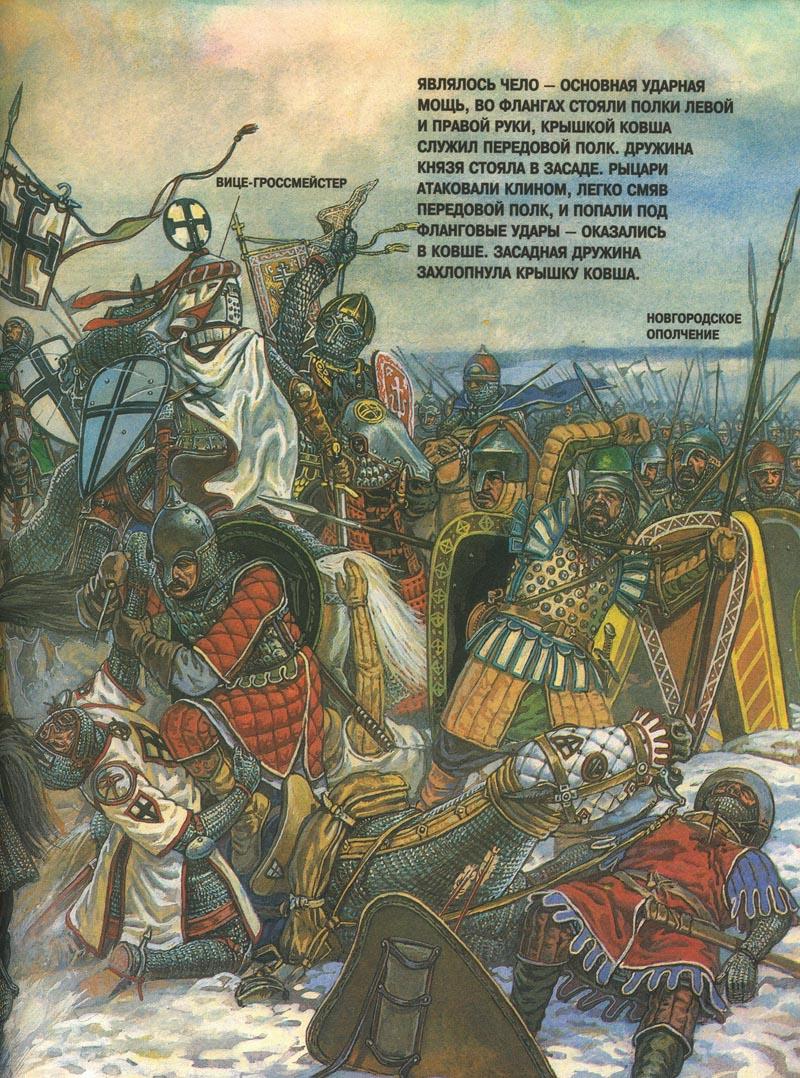http://dick-k.narod.ru/Historical_Arts/Kiev_Russia/pic15b.jpg