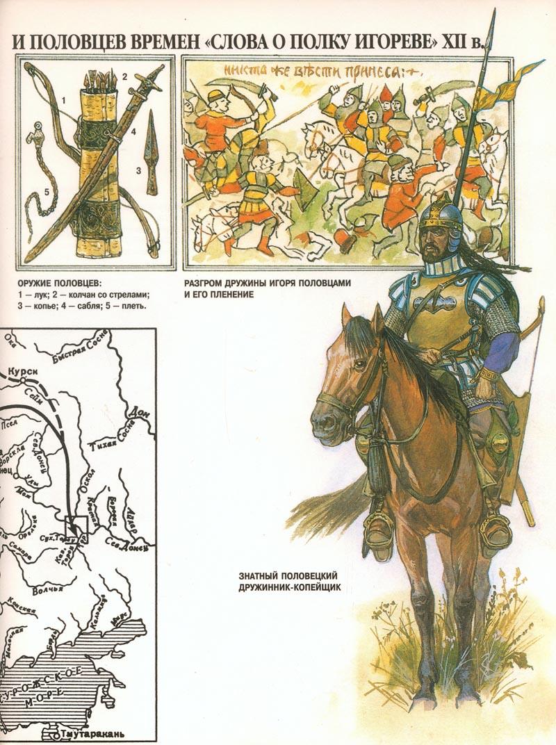 http://dick-k.narod.ru/Historical_Arts/Kiev_Russia/pic21b.jpg