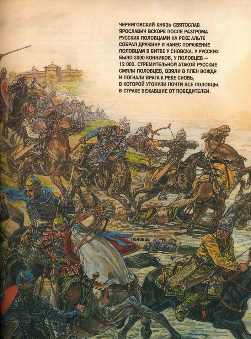 http://dick-k.narod.ru/Historical_Arts/Kiev_Russia/pic5b.jpg
