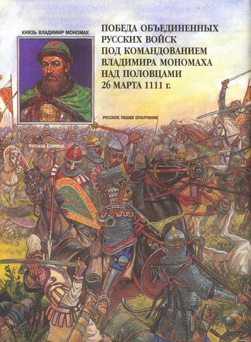 http://dick-k.narod.ru/Historical_Arts/Kiev_Russia/pic7a.jpg