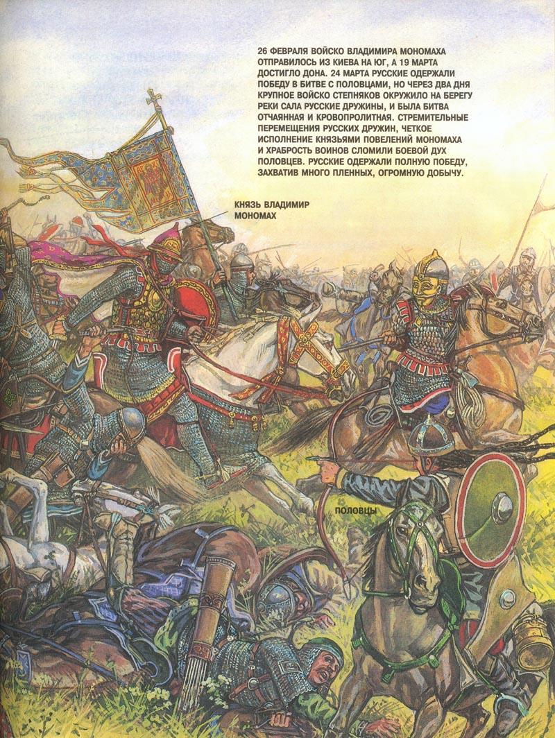 http://dick-k.narod.ru/Historical_Arts/Kiev_Russia/pic7b.jpg