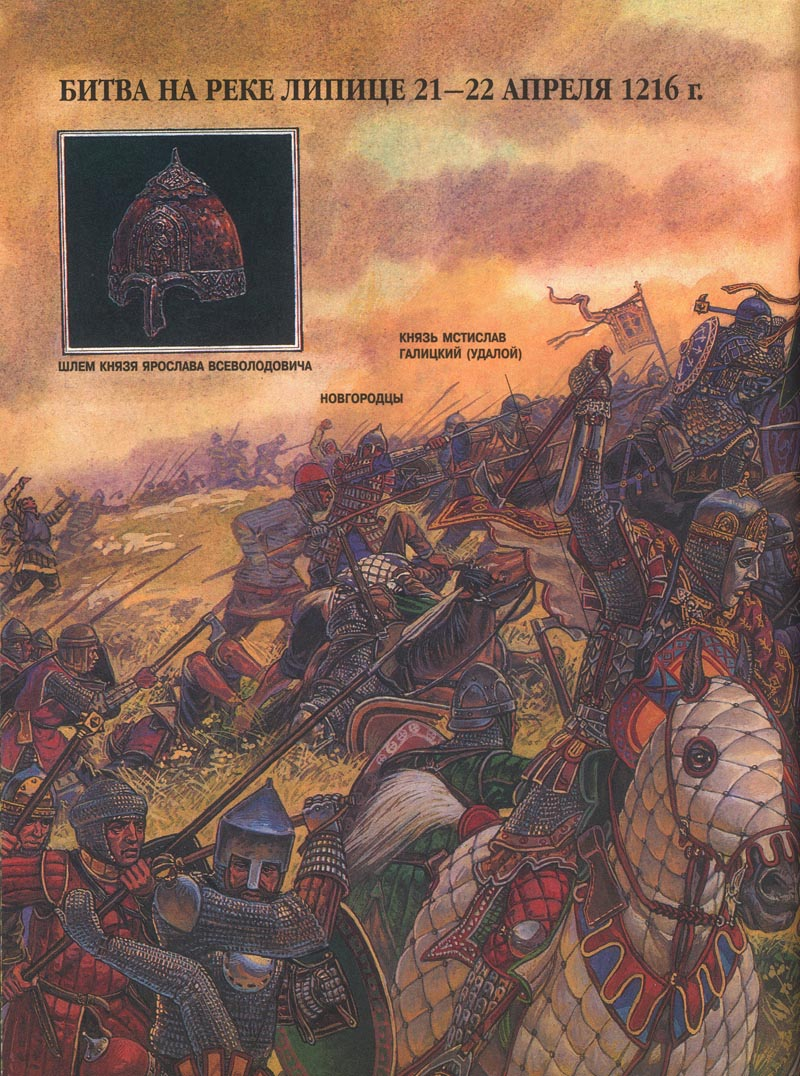 http://dick-k.narod.ru/Historical_Arts/Kiev_Russia/pic9a.jpg