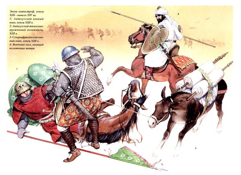 Moorish Warrior | Beautiful Scenery Photography